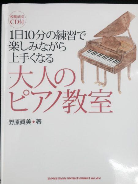 IMG_0133 (1)