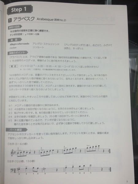 IMG_8105