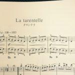 ブルグミュラー『タランテラ』の演奏ポイントと練習方法☆【大人から始めるピアノ独学】