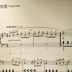 ブルグミュラー『牧歌』の演奏ポイントと練習方法☆【大人から始めるピアノ独学】