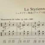 ブルグミュラー『シュタイヤー舞曲』の演奏ポイントと練習方法☆【大人から始めるピアノ独学】